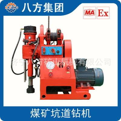 坑道钻机价格 ZLJ-250坑道钻机 半液压坑道 钻机取芯机 探水钻机