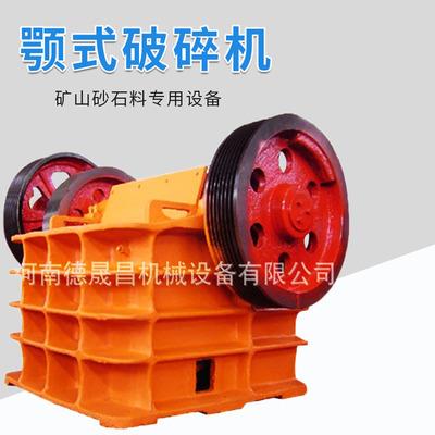 移动式小型鄂式破碎机设备 花岗岩鄂破厂家 铸钢煤矸石颚式破碎机