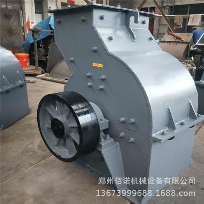 厂家供应高耐磨锤式破碎机 小型移动式锤式破碎机 选矿破碎设备