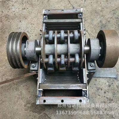 专业生产锤式破碎机 煤矸石锤式破碎机 建筑垃圾移动锤式粉碎机
