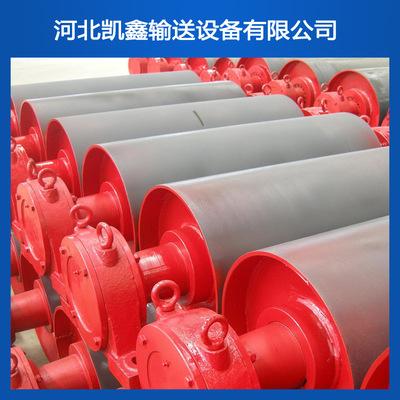 供应河北鑫平输送机滚筒 铸胶滚筒 改向滚筒 传动滚筒
