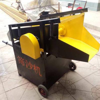小型震动筛沙机 移动式室内振动筛沙机 工地手推式砂石分离机包邮
