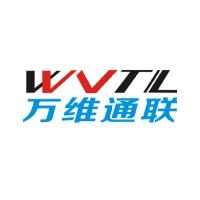 深圳市万维通联科技有限公司