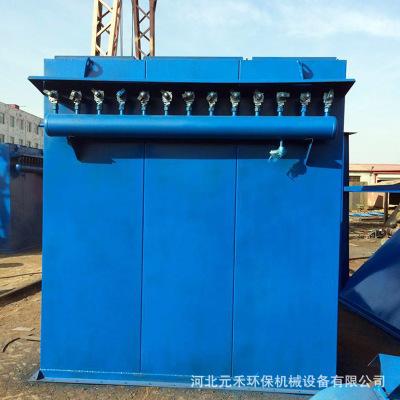小型单机袋式除尘器 脉冲布袋除尘器 单机工业布袋式除尘机厂家