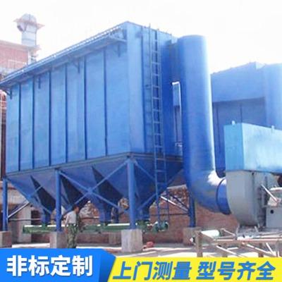 工业袋式除尘设备 脉冲布袋除尘器 矿山水泥厂工业设备厂家供应