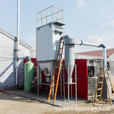 厂家直供 工业脉冲布袋除尘器 工业燃煤小型脉冲锅炉除尘器