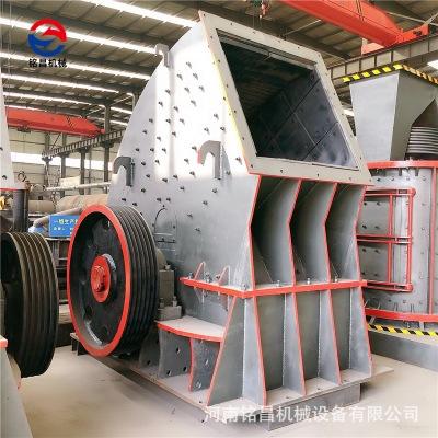 矿山重型锤式破碎机 时产50-300吨重锤花岗岩青石重锤式粉碎机