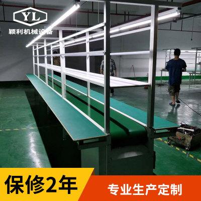 厂家定做飞机位流水线 车间生产线流水线非标定制自动皮带输送线