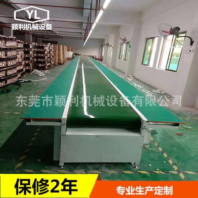车间流水线 装配生产线 自动化传输带皮带输送机传送带输送带拉线