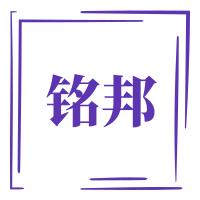 济宁铭邦工程机械有限公司