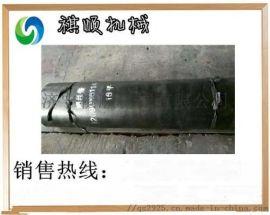 900*4860GLD给煤机皮带 无接口给煤机输送带