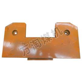 2SGZ630/220刮板机舌板厂家直销