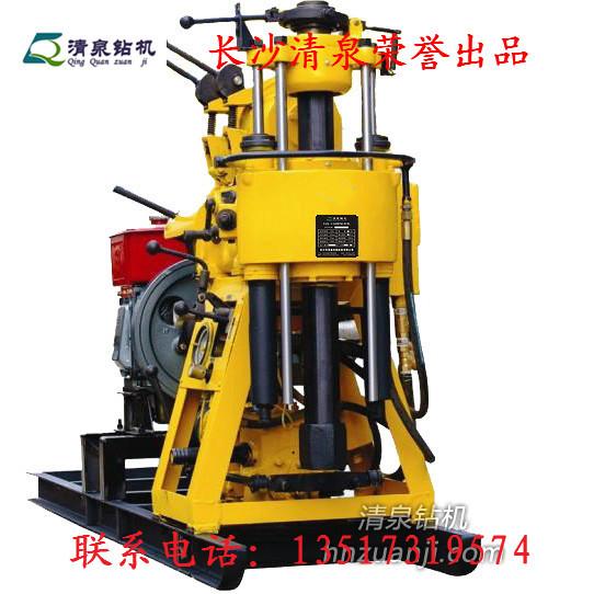 长沙清泉YZJ-130全自动液压钻机
