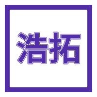 郑州浩拓机械设备有限公司