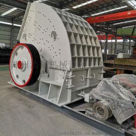 花岗岩锤式破碎机 大型破碎机锤头保护 新型选矿设备