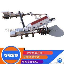 移动制砂机设备 人工制砂机械 节能矿石粉碎制砂机