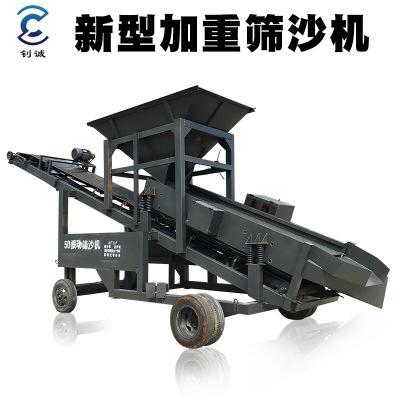 供应砂石大型商用全自动50震动直线筛沙机小型移动20筛选机分离机