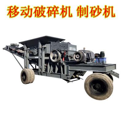 厂家直销制砂机 建筑垃圾破碎机 炉渣粉碎机 矿山移动锤石制砂机