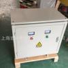 变压器 SG三相干式变压器 380V转36V隔离变压器
