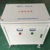 机械设备用SG-40kva三相干式变压器 380v转220v三相隔离变压器