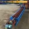 矿山选矿用螺旋洗石分级机 沉没式螺旋分级机沙场洗砂设备