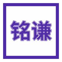 广州铭谦选矿设备有限公司