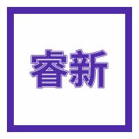 河南睿新机械设备有限公司