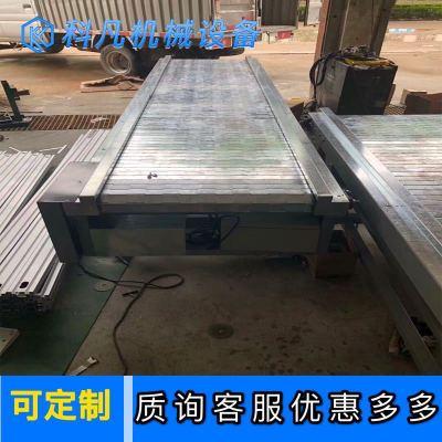 重型链板输送机爬坡上料不锈钢链板输送带链板流水线板链式传送带定金