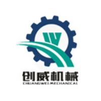 郑州创威机械设备有限公司