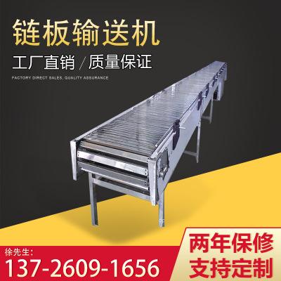 厂家定制不锈钢链板输送机 耐高温车间自动化流水线链板输送机定金