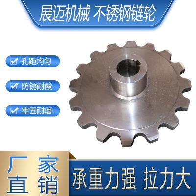 厂家直供传动双排齿轮输送机刮板机链轮双节距链轮机械传动链轮