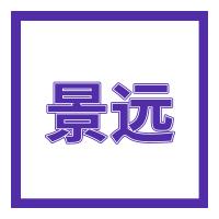 东莞市景远机械科技有限公司