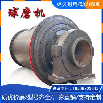 矿石钢渣球磨机 选矿石球磨机 精细度水泥磨粉机定金