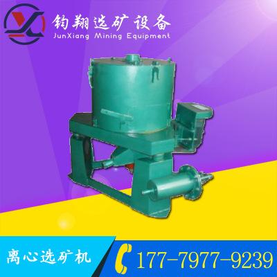 选矿离心机采矿三足式离心机 金属离心脱水机脱油机大型选金机