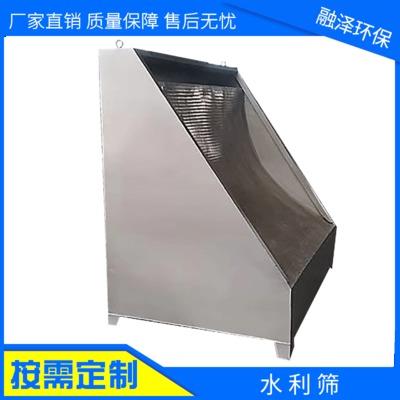 制造不锈钢304水利筛 养猪场水利筛设备结构简单无运动部件免维护