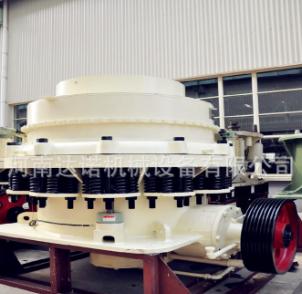 大型多功能圆锥式破碎机粉碎机原料广泛,破碎物料大小可调节