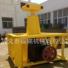 节能小型碾砂机 水碾机 石碾机 高锰钢湿碾机 碾金机设备