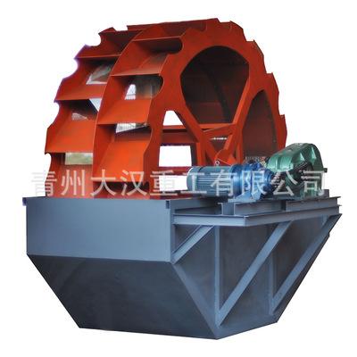 砂石黄泥土洗砂机 水轮式矿用洗沙机 轮斗式洗沙机生产线设备