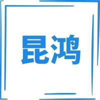郑州昆鸿机械设备有限公司