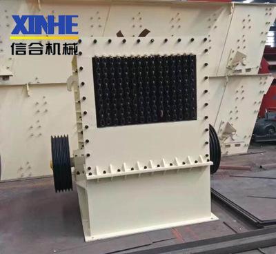厂家直销箱式破碎机信合高效1414型方箱破碎制砂机石料厂专用定金
