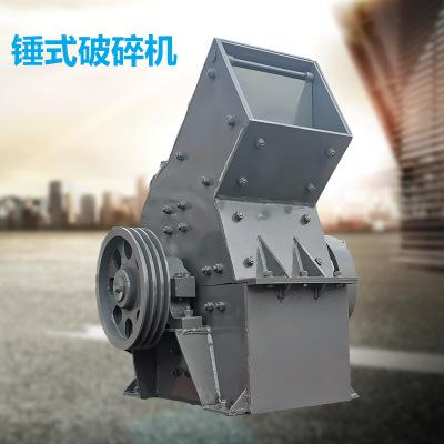 宁轩机械直供小型锤式制砂机 建筑石料锤式破碎机 砂石线生产定金