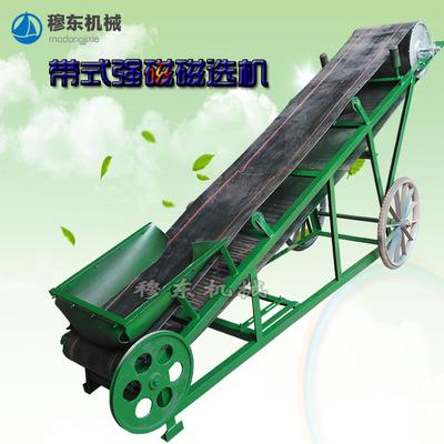 单双辊磁选机输送式磁选机磁选设备铁豆杂质分离除杂机