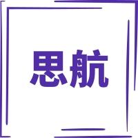 邢台思航机械制造有限公司