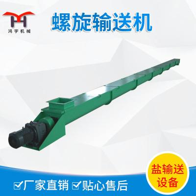 螺旋输送机 定制U型不锈钢管式螺旋输送机水泥大沙圆管螺旋输送机