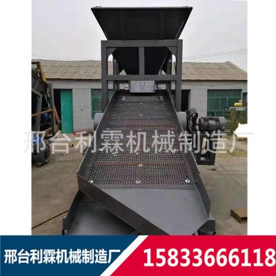 厂家批发大型筛沙机20 30 50型筛沙机滚筒式筛沙机 震动筛选机定金