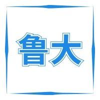 济宁鲁大工矿机械设备有限公司