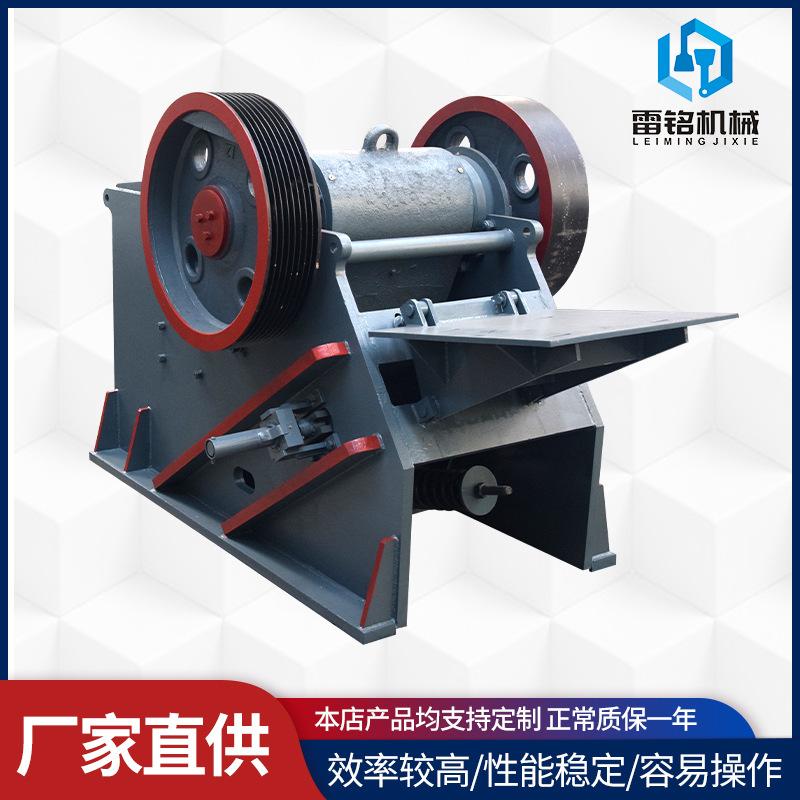 PEV型颚式破碎机煤矿采石场工业颚式破碎机支持厂家定制