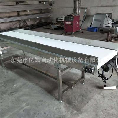 厂家定制直销白色皮带输送机平面小型皮带线爬坡线输送机定金
