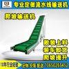 工厂直销爬坡输送机装卸货装车提升机楼梯爬坡传送流水线加工定制定金