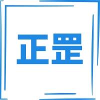 郑州市正罡机械有限公司